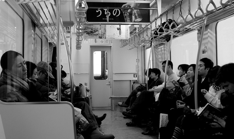 Japanese trains: the saviour of solo skiers